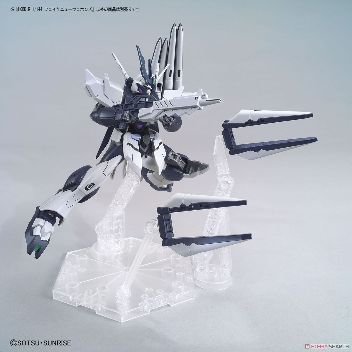 Fake Nu Weapons (HGBD:R) (Gundam Model Kits) Other picture3