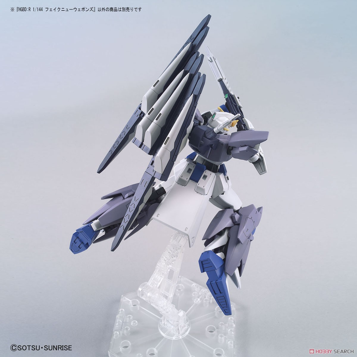 Fake Nu Weapons (HGBD:R) (Gundam Model Kits) Other picture4