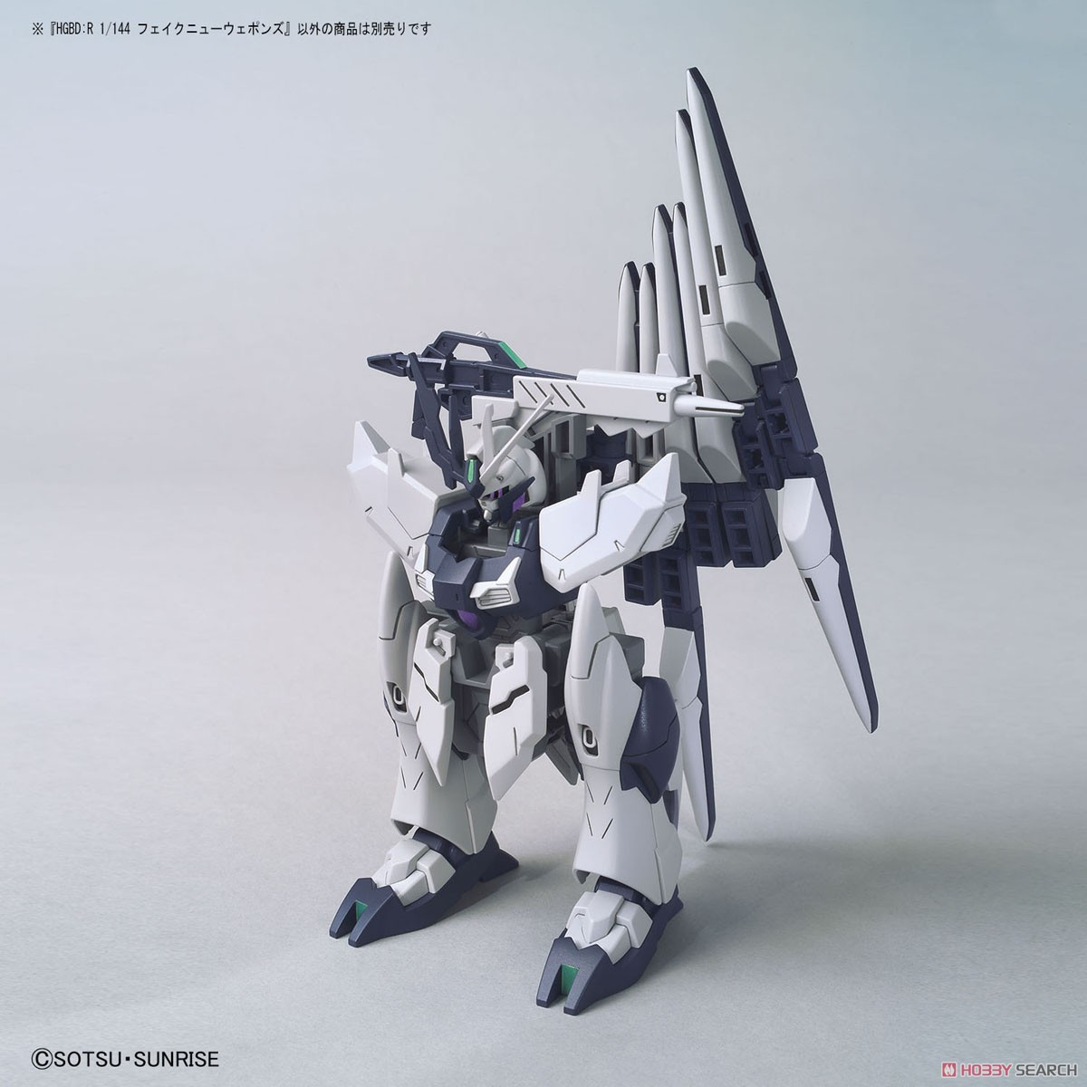 Fake Nu Weapons (HGBD:R) (Gundam Model Kits) Other picture5