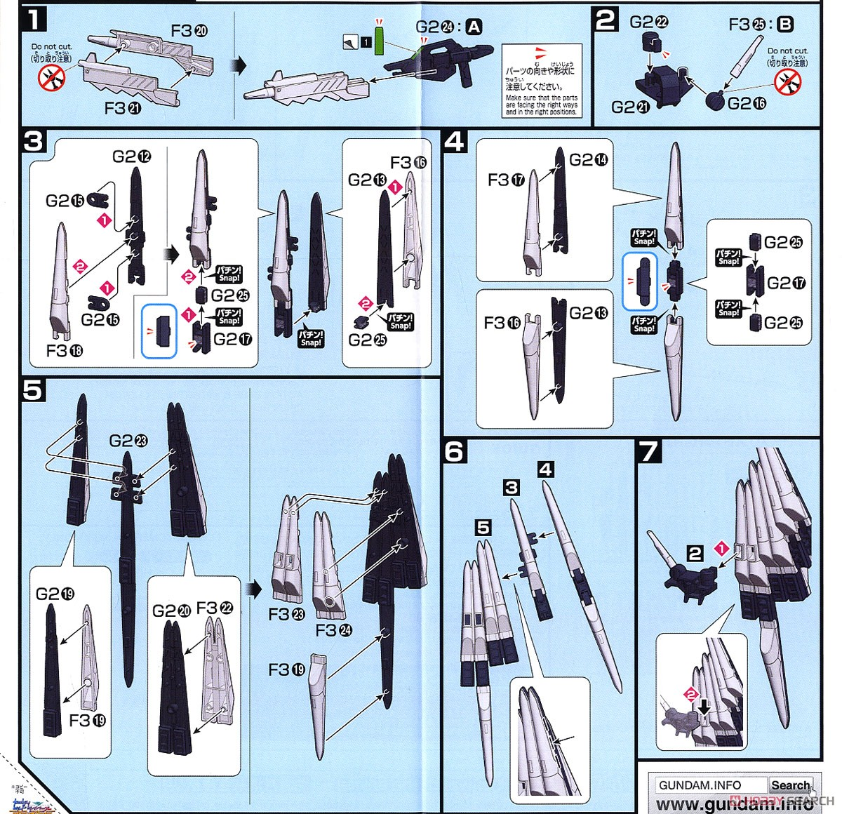 Fake Nu Weapons (HGBD:R) (Gundam Model Kits) Assembly guide1