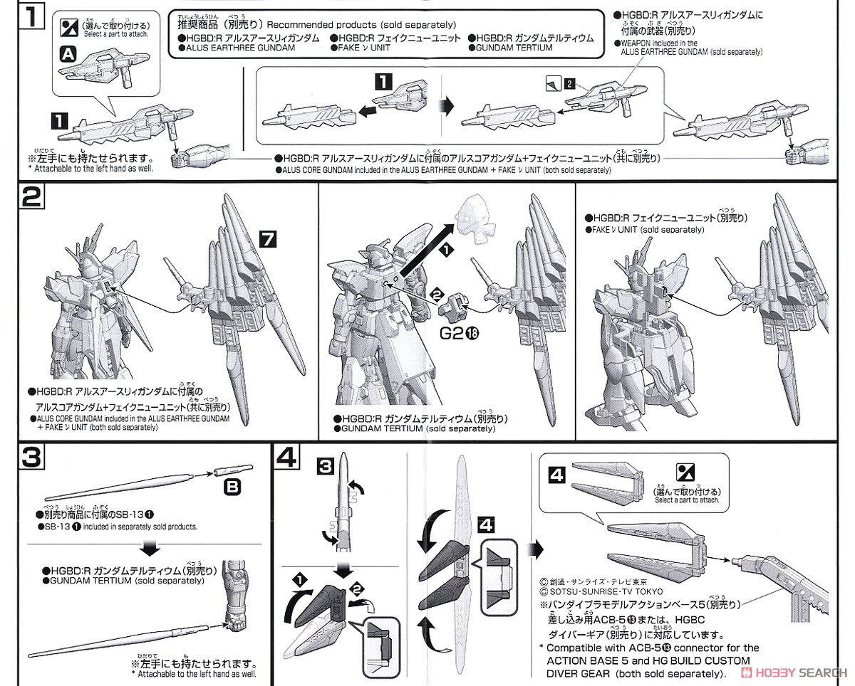 Fake Nu Weapons (HGBD:R) (Gundam Model Kits) Assembly guide2