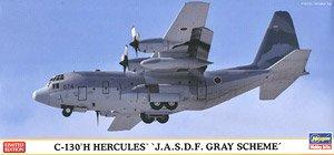 C-130H ハーキュリーズ`J.A.S.D.F .グレースキーム` (プラモデル)