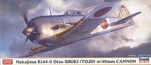 中島 キ44 二式単座戦闘機 鍾馗 II型 乙 40mm噴進砲装備機 (プラモデル)
