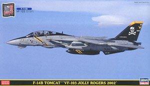 F-14B トムキャット `VF-103 ジョリー ロジャース 2002` (プラモデル)