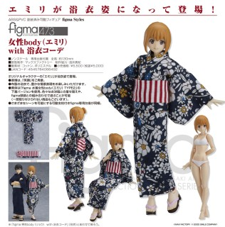 Max Factory figma Styles Male Body with Yukata Outfit Ryo