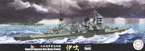 IJN Heavy Cruiser Ibuki (Plastic model)