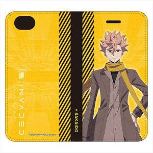 ID: Invaded iPhone Cover (for iPhone 6/7/8) Sakaido (Anime Toy)