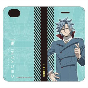 ID: Invaded iPhone Cover (for iPhone 6/7/8) Anaido (Anime Toy)