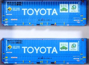 Toyota Longpass Express U55A-39500 Container (2 Pieces) (Model Train)