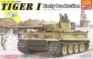 WW.II ドイツ軍 ティーガーI 初期生産型 ハリコフの戦い (プラモデル)