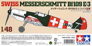 メッサーシュミット Bf109E-3 スイス空軍 (プラモデル)