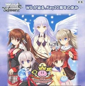 Weiss Schwarz Booster Pack Key 20th Anniversary (Trading Cards)