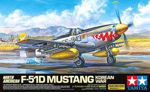 ノースアメリカン F-51D マスタング (朝鮮戦争) (プラモデル)