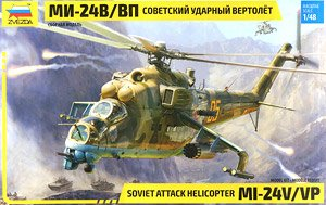 MIL-Mi 24 V/VP (Plastic model)