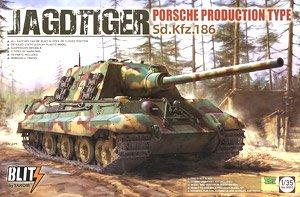 ヤークトティーガー Sd.Kfz.186 ポルシェ生産タイプ (プラモデル)