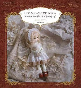 Doll Coordinate Recipe for Romantic Dress (Book)