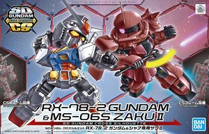 SD Gundam Cross Silhouette RX-78-2 Gundam & MS-06S ZAKU II (SD) (Gundam Model Kits)