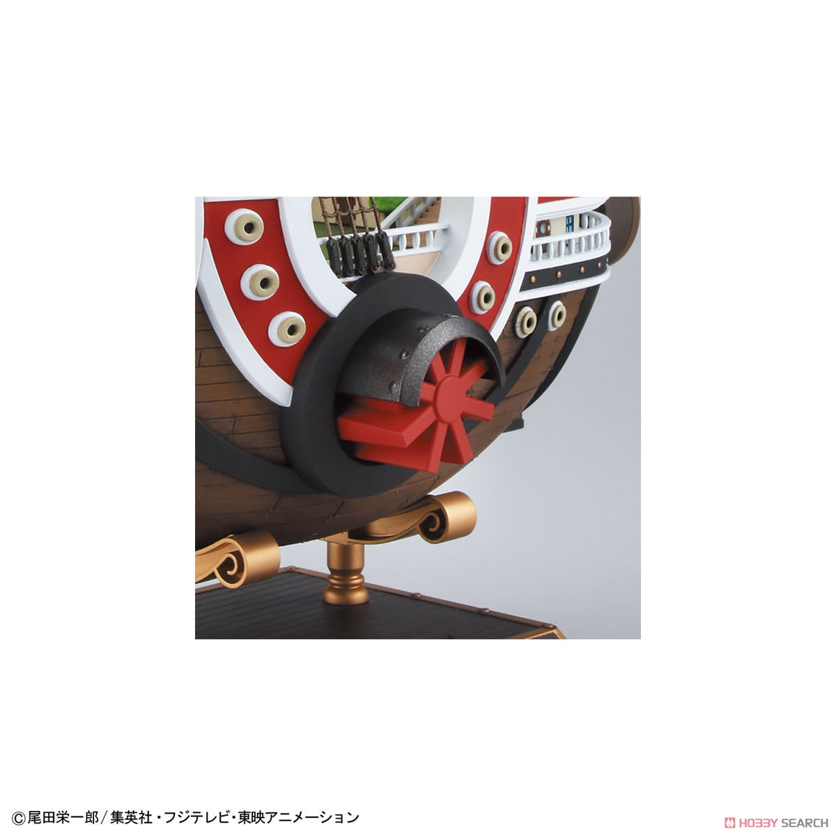 Thousand Sunny Land of Wano Ver. (Plastic model) Item picture10