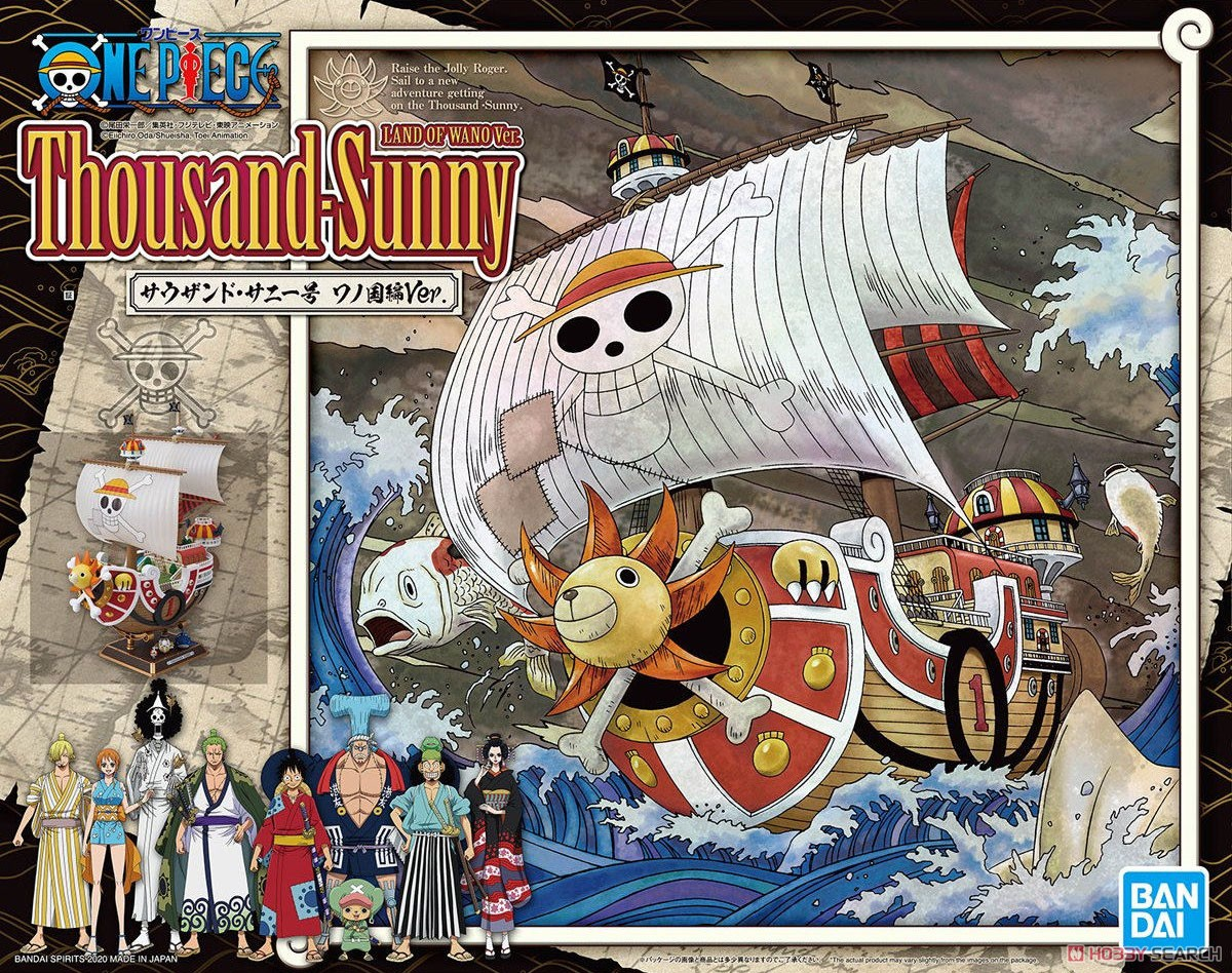 Thousand Sunny Land of Wano Ver. (Plastic model) Package1