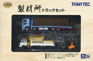 The Truck Collection Sawmill Truck Set (3 Cars Set) (Model Train)