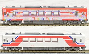 [Limited Edition] Sanriku Railway Type 36-700 (`#Thank You From Kamaishi` Wrapping Train) Set (2-Car Set) (Model Train)