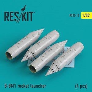 B-8M1 80mmロケット弾ポッド (固定翼機用) (4個入り) (プラモデル ...