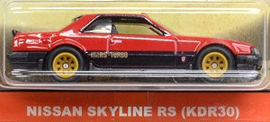 HOT WHEELS 2020 CAR CULTURE JAPAN HISTORIC 3 NISSAN SKYLINE RS KDR30