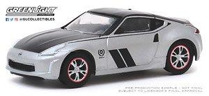 2020 ニッサン 370Z 50th アニバーサリー (ミニカー)