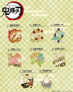 Demon Slayer Kimetsu No Yaiba Pins Collection Vol 3 Tengen Uzui Anime Toy Hobbysearch Anime Goods Store The man who is known as the most flamboyant around. demon slayer kimetsu no yaiba pins