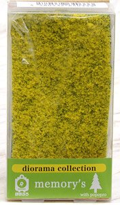 [memory`s] Flower Garden Mat Yellow (Diorama Material) (Model Train)