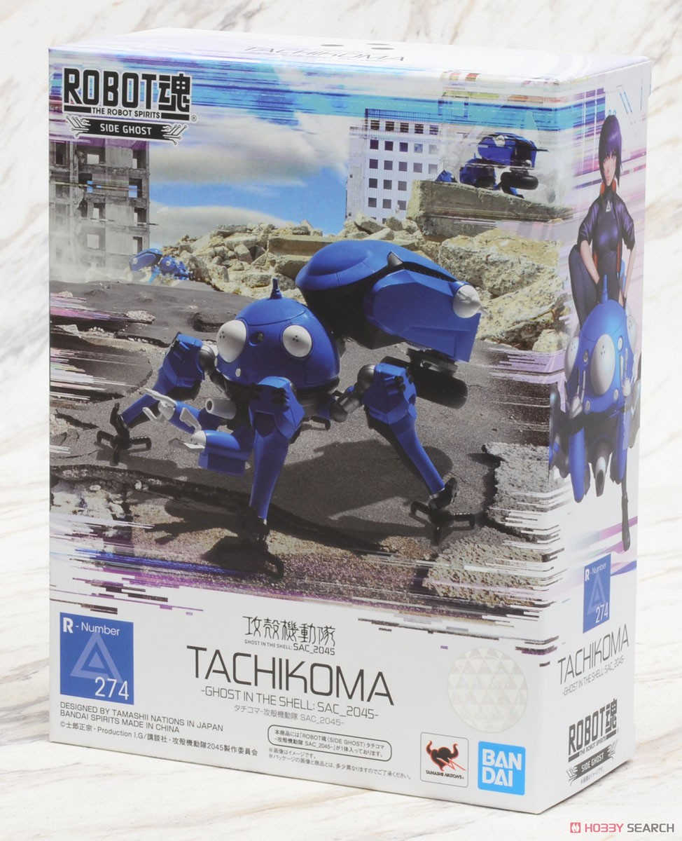 Robot Spirits Side Ghost Tachikoma Ghost In The Shell Sac 2045 Completed Hi Res Image List