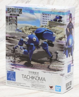 Robot Spirits Side Ghost Tachikoma Ghost In The Shell Sac 2045 Completed Hobbysearch Anime Robot Sfx Store