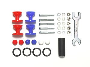 GP525 Low Friction Plastic Double Rollers w/Rubber Rings (Red & Blue/13-12mm) (Mini 4WD)