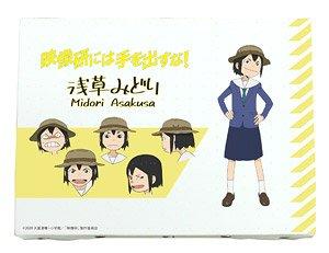 研 グッズ 映像