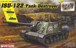 WW.II ソビエト軍 JSU-122 vs ドイツ軍 対戦車兵 (プラモデル)