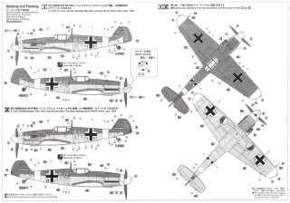 Hasegawa 1//48 Scale Messerschmitt Bf109F-4 Trop Star of Africa with Figure Marseille Plastic Model Building Kit # 07491