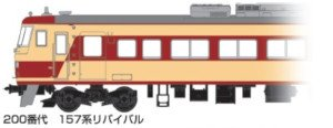 1/80(HO) Limited Express Series 185-200 `Series 157 Revival` Limited Express Color Seven Car Set (Plastic Product) (7-Car Set) (Pre-Colored Completed) (Model Train)