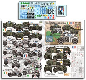 for model kits - decals USA tank marks 1999 white