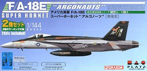 F/A-18E Super Hornet `Argonauts` Single Seater (Set of 2) (Plastic model)