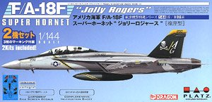 F/A-18F Super Hornet `Jolly Rogers` Two Seater (Set of 2) (Plastic model)