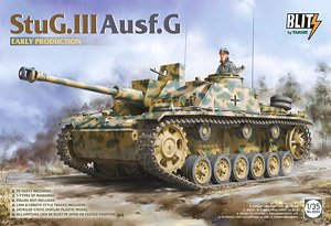 III号突撃砲 G型 初期型 (プラモデル)