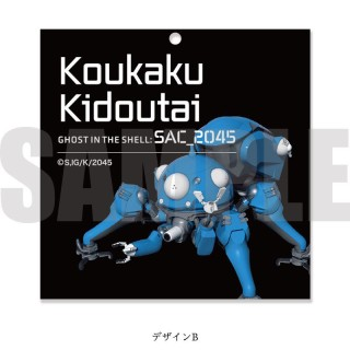 Ghost In The Shell Sac 2045 Acrylic Key Ring B Anime Toy Hobbysearch Anime Goods Store