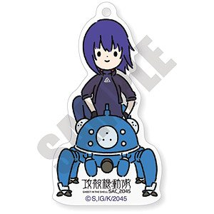 Ghost In The Shell Sac 2045 Acrylic Key Ring Playp A Anime Toy Hobbysearch Anime Goods Store
