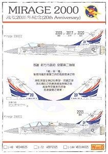WANDD Studio 1//72 F-16 R.O.C. AF 21st TFG 455th TFW Chiayi AFB decal Taiwan