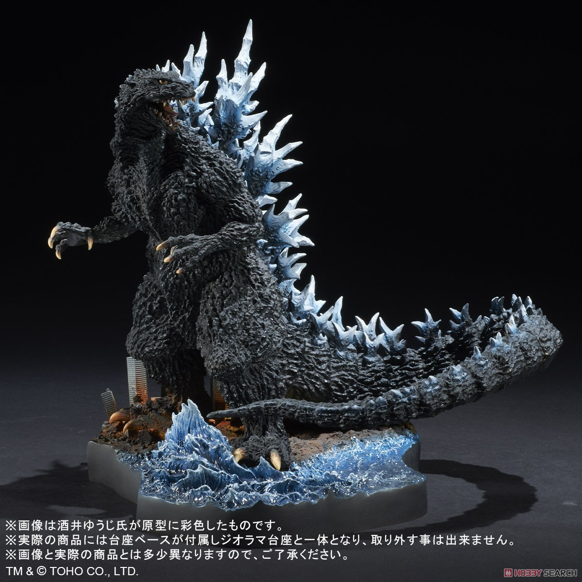 Real Master Collection Yuji Sakai Best Works Selection Godzilla (2004) Poster Version `Farewell, Godzilla.` (Completed) Item picture4