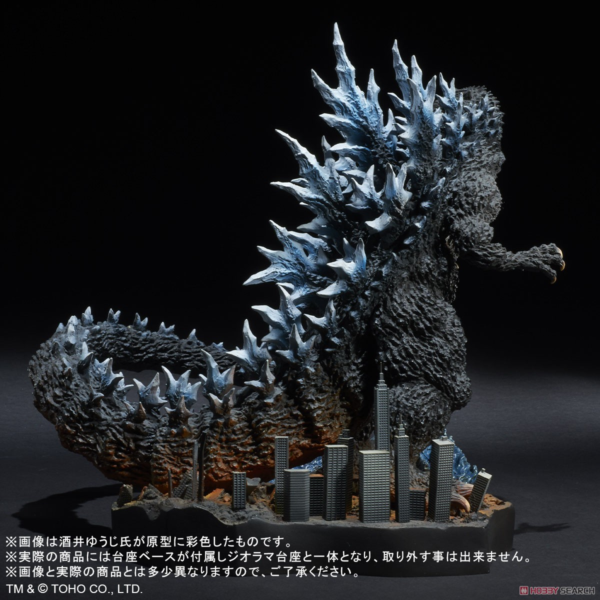 Real Master Collection Yuji Sakai Best Works Selection Godzilla (2004) Poster Version `Farewell, Godzilla.` (Completed) Item picture6
