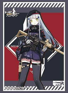 Bushiroad Sleeve Collection HG Vol.2513 Girls` Frontline [416] (Card Sleeve)