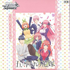 Weiss Schwarz Booster Pack The Quintessential Quintuplets (Trading Cards)