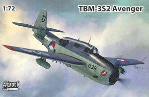 TBM-3S2 アベンジャー 対潜攻撃機 (プラモデル)