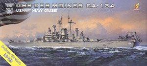 米海軍重巡洋艦 USS デモイン CA-134 (DX版) (プラモデル)